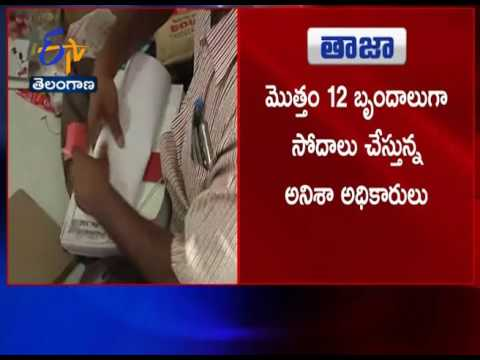 Land Scam | ACB Raids Going on | Medchal Sub Registrar Ramesh Chandra  Home & 11 Other Places