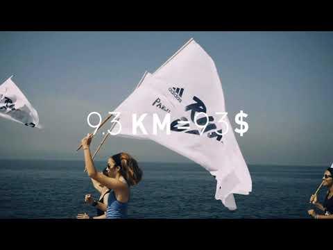 adidas Running X Parley #RunForTheOceans Türkiye Tanıtım Filmi