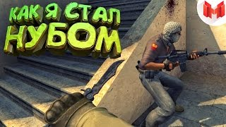 ACTeam LetsPlay  httpswwwyoutubecomuserACTeamLetsplay  12 CSGO  Как я стал