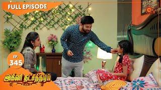 Agni Natchathiram - Ep 345 | 08 Jan 2021 | Sun TV Serial | Tamil Serial