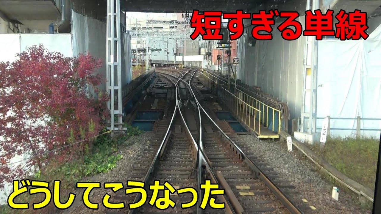 日本一短い単線区間に行ってきた
