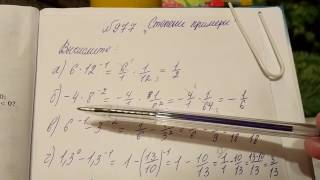 977 Алгебра 8 класс, степени, отрицательные степени примеры