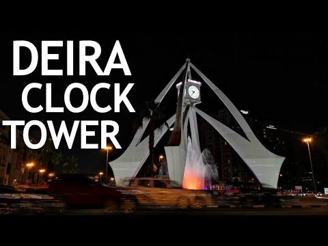 Amazing Dubai | Deira Clock Tower