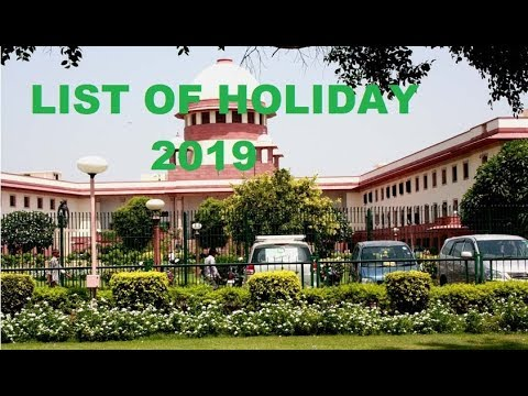 Trichy passport office holiday list 2019