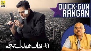 Vishwaroopam 2 Tamil Movie Review By Baradwaj Rangan   Quick Gun Rangan