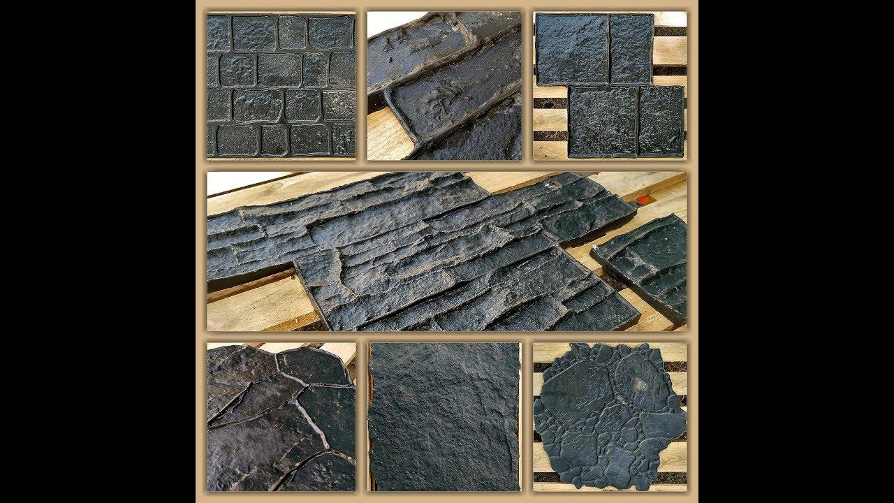 Штампы для бетона сделать своими руками фото 515