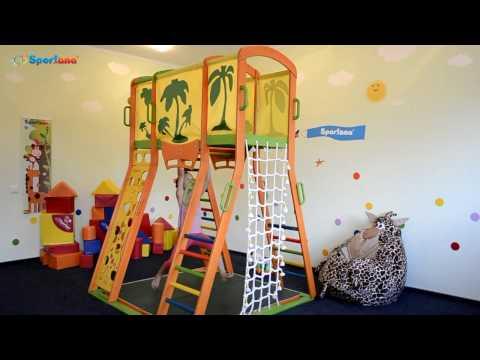 Детский спортивный уголок Жирафик Старший. Два этажа детского счастья