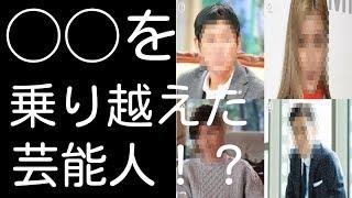 チャンネル登録はこちら▽ http://urx.mobi/KeTQ 明石家さんま、ローラ、...