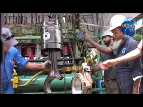 Chittagong Ship  Yard | চট্টগ্রাম জাহাজ |AwaaZ Tv