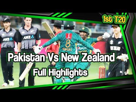 Pakistan Vs New Zealand | 1st T20 | Full Highlights | PCB