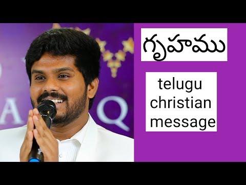 new telugu christian messages  bro bunny sudarshan  heavenly joy ministries
