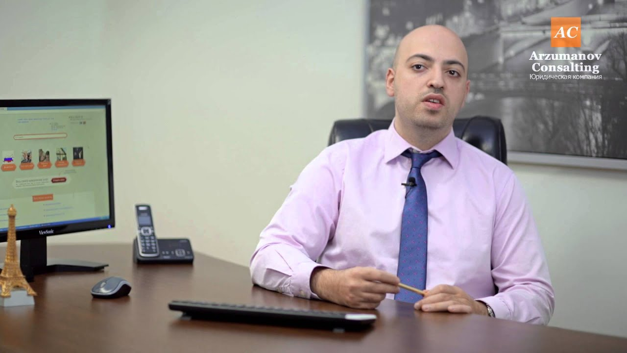 Консультация юриста по вопросам о получении гражданства рф адвокат по семейному праву Енисеевская улица
