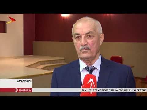 Во Владикавказе загрязнение воздуха уменьшилось на 20% после закрытия завода «Элеткроцинк»
