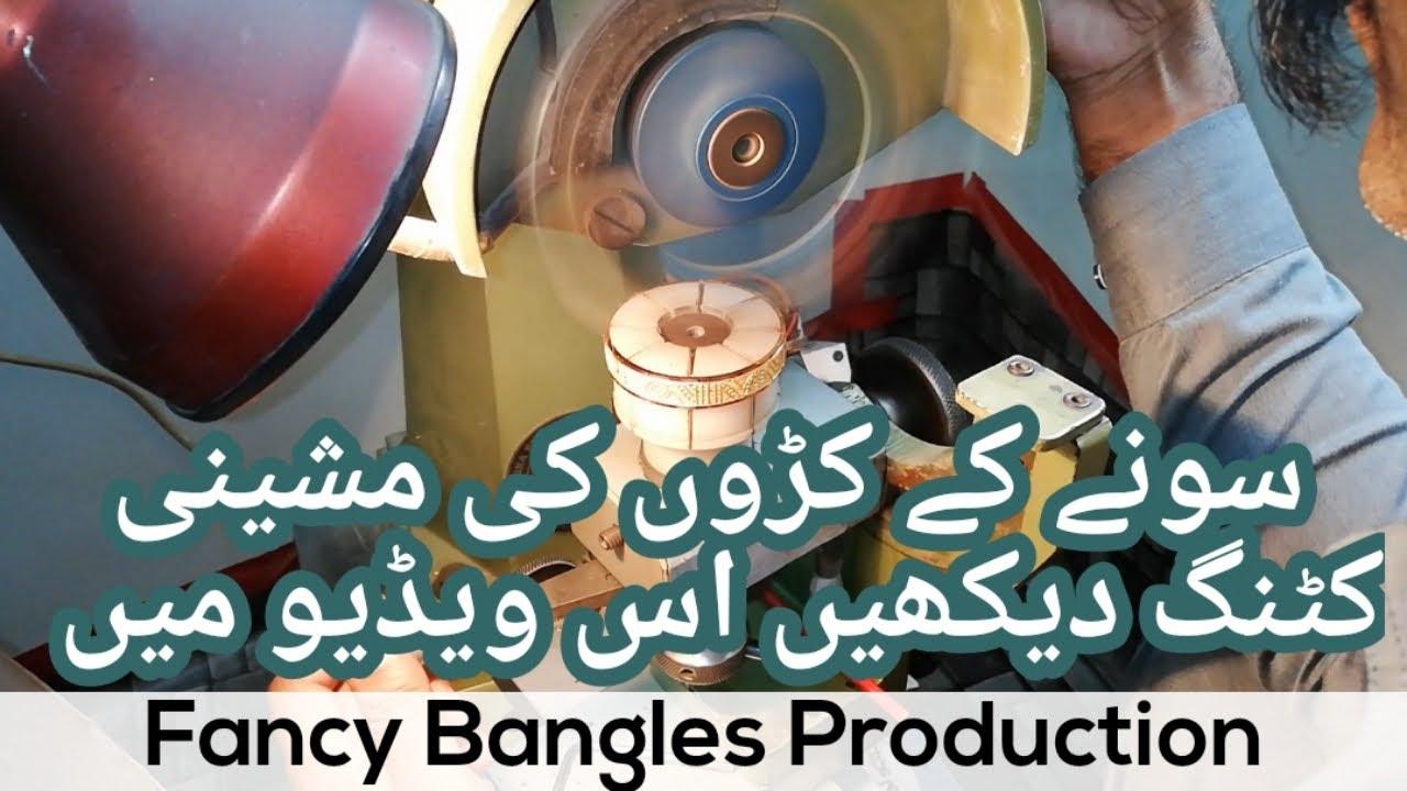 Making Gold Bangles Machine Cutting Process.!!! Amazing Bangles Cutting Process By FancyBangles