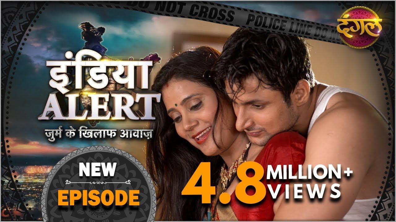 Download India Alert || Episode 280 || Gada Khajana ( गाढ़ा खजाना ) || Dangal TV Channel