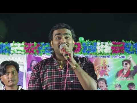 Jignesh Kaviraj New Program 2018 Sajan Laakho Ma Ek