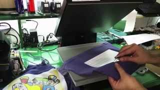 Papel Transfer para Algodão - Prensagem/Transferência na Prensa Térmica - SULINK
