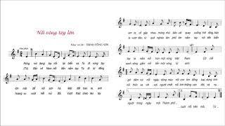 Nối Vòng Tay Lớn | Bài 3 | Lớp 9 | Có Lời | ALIN MUSIC SCHOOL