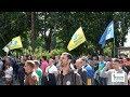 """Представители ОО """"Авто Евро Сила"""" окружили Верховную Раду"""