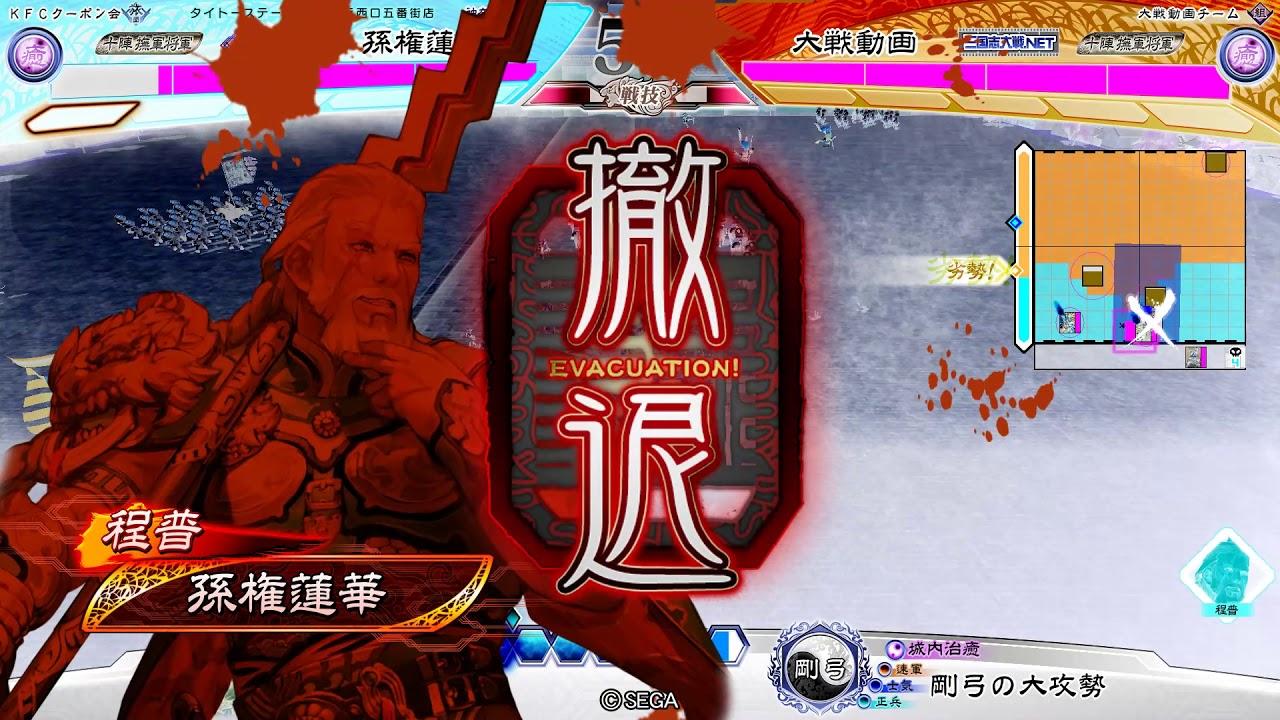 【三国志大戦】5枚弓単砕弓 VS 蜀3ケニア