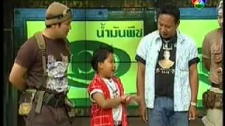 [เกมพันหน้า]อาไท กลมกิ๊ก ตอนเด็ก สมัยก่อนเข้าวงการ