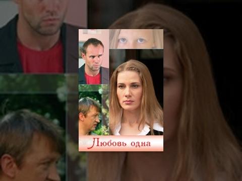 Торсунов О.Г. Обязанности мужчины и женщины 08.04.2016 Нижний Новгород  01