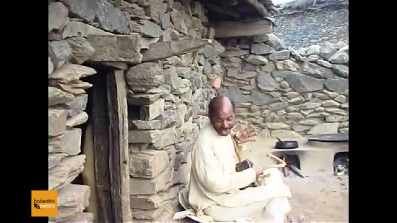 Download Eritrea - Tesfalem Estifanos - Ngus Chaka   ንጉስ ጫካ -  (Official Movie) - New Eritrean Movie 2015