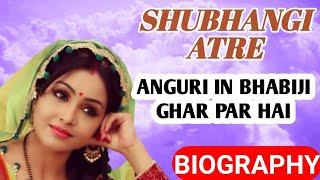 Shubhangi Atre Biography   Bhabiji Ghar Par Hain   Dance,Interview,TikTok,Lifestyle,Anguri Bhabhi