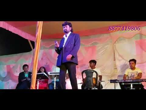 Manoj Dehati Live khortha new program video in Ranchi