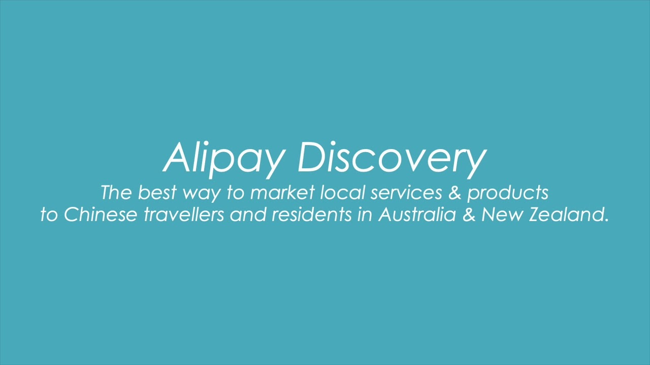 AdvanceRetail & Island Pacific Integration with Alipay & WeChat Pay