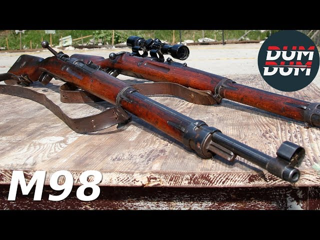 Mauser M98 opis puške