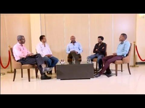 Ethiopia: Free discussion on Challenges of Media utilisation in Ethiopia - ODDA - Part 2 of 2