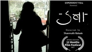 Dabba | Marathi short film starring Varsha Dandale by EXPERIMENT !