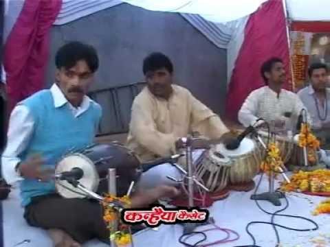 Jai Ho Ram Raja Sarkar Orchha Dhish By A.K. Singh