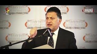 The Special Merit of Self-Sacrifice - Rabbi Eli Mansour