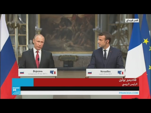 كلمة الرئيس الروسي فلاديمير بوتين في المؤتمر الصحفي في فرساي  - نشر قبل 2 ساعة