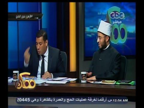 #ممكن | حلقة 17 إبريل 2015 | مناظرة إسلام بحيري مع أسامة الأزهري والحبيب على الجفري كاملة