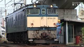 国鉄色のEF64形電機0番台が多数見られた頃 仕業点検他 2007年頃 JR貨物塩尻機関区篠ノ井派出  HDV 1307