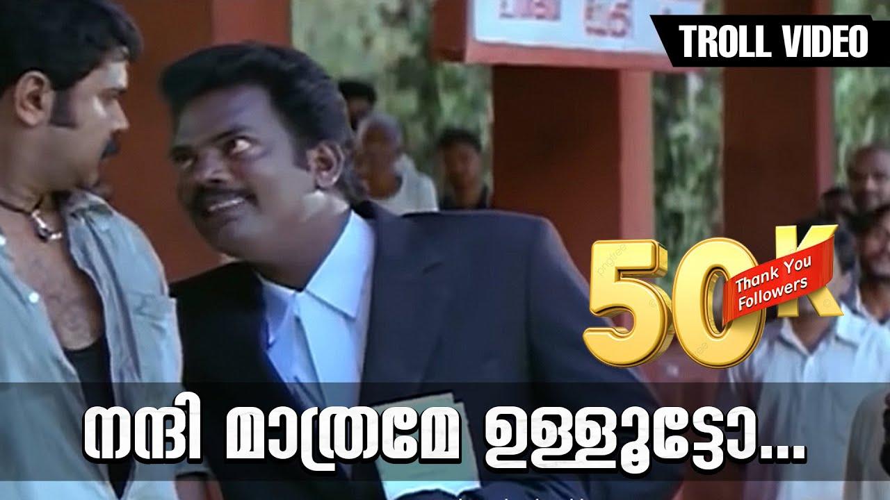 Thank You ! 😍| 50K subscribes | പെരുത്ത് ഇഷ്ടായി 😍