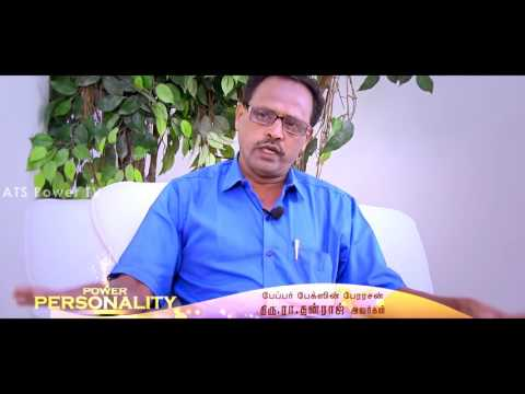 Power Personality Chat with Mr. R. Thanraj (Chitra Paper Packs)  - Episode #5
