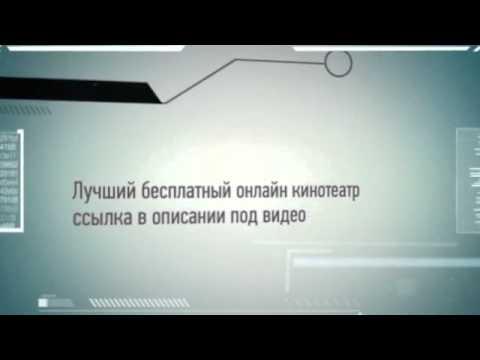кушва онлайн кинотеатр феникс афиша