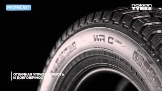 Обзор шины NOKIAN WR C CARGO(Зимняя шина для микроавтобуса NOKIAN WR C CARGO. Подробные характеристики шины в Rezina.NET (Россия): http://rezina.net/index.php?route=p..., 2013-10-20T11:10:21.000Z)