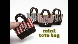 DIY Miniature Doll Mini Tote Bag - No Sew!