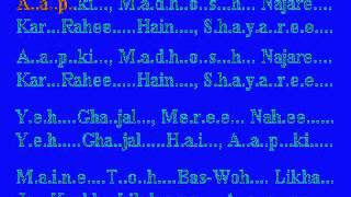Dard e Dil, Dard e Jigar Hindi Karaoke   YouTube