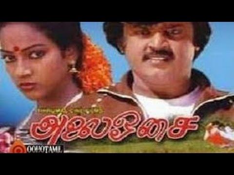 Alai Osai   Full Tamil Movie   Vijayakanth, Nalini
