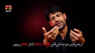 Ye Hussaini Fouj - Syed Aalam Shah Rizvi  2016-17 - TP Muharram 2016-17
