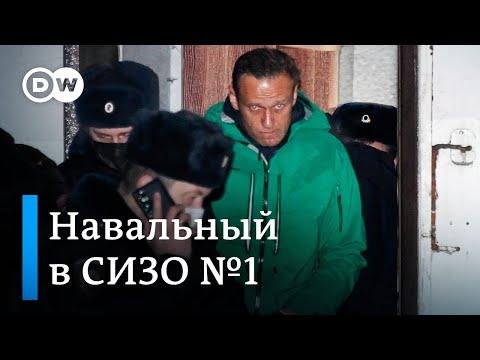 Что происходит с Навальным в