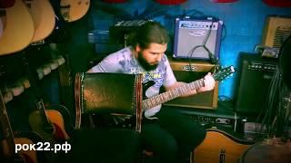 Уроки игры на гитаре 🎸 рок22.рф 💨
