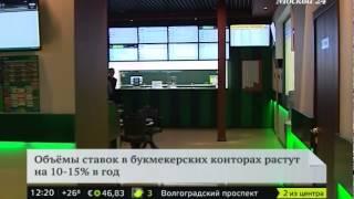 Смотреть видео Москва-24, 02.07.2014, Программа «Экономика» онлайн