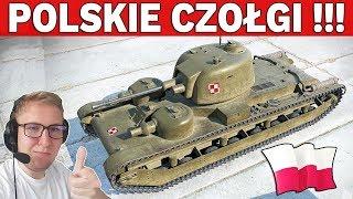 JAKIE BĘDĄ POLSKIE CZOŁGI? - World of Tanks